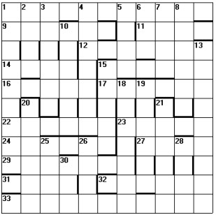 Crossword Clue Portion Of Food Or Drink